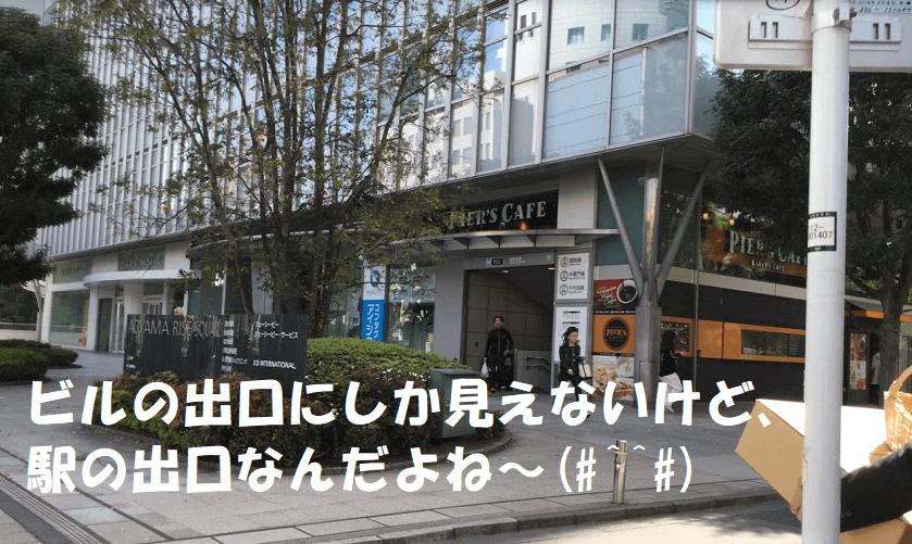 また東京に行きました(*^^)v